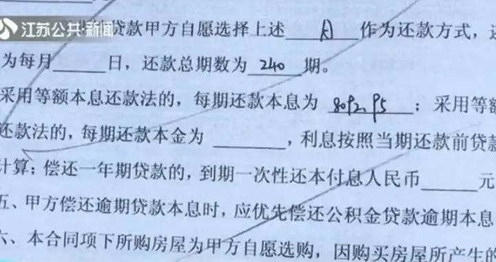 中国青年报:房贷还七年本金一分没还 银行不能甩锅
