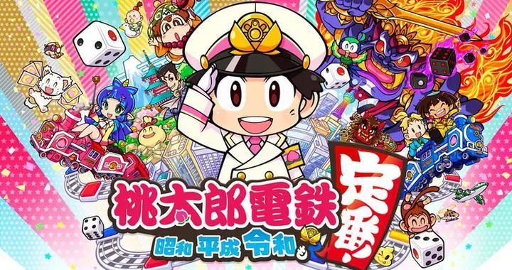 日本TSUTAYA商店公布新一周游戏销量排行榜