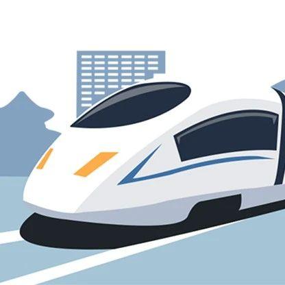 1月20日起太原铁路部门增开旅客列车66趟