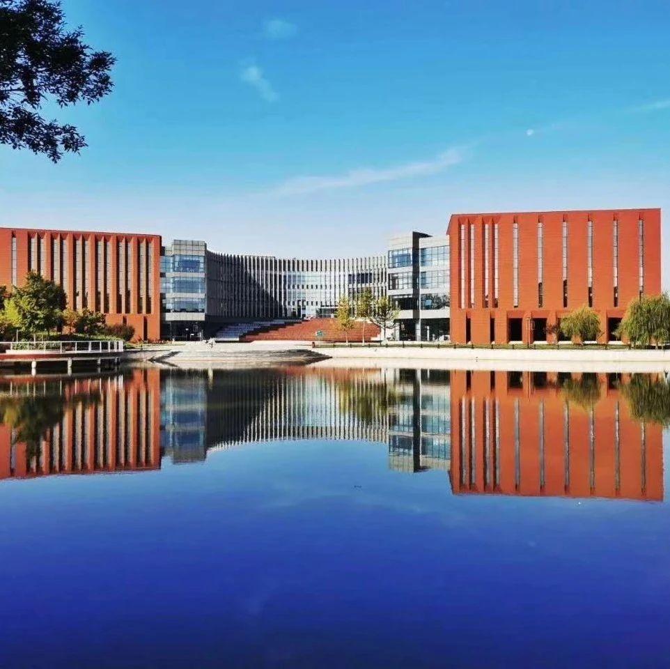 经济与管理学院召开学习贯彻落实《深化新时代教育评价改革总体方案》专题会议
