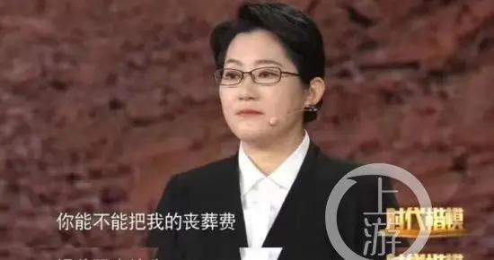 云南华坪女县长庞新秀严重违纪违法被责令辞去省人大代表