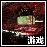 出现在亚运会的电子竞技,如今依然被人否定!