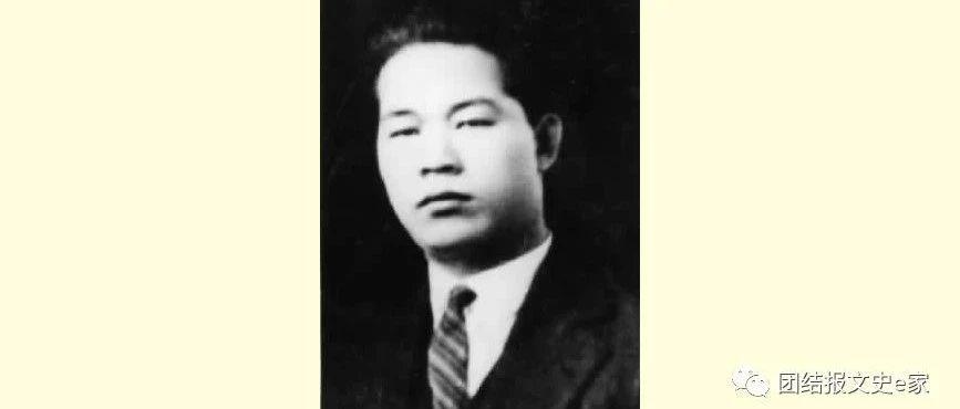【农工党先贤】邓演达的政治思想及其影响
