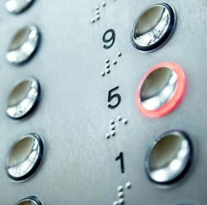 【提示】既有多层住宅加装电梯时,不同楼层业主出资指导区间公布