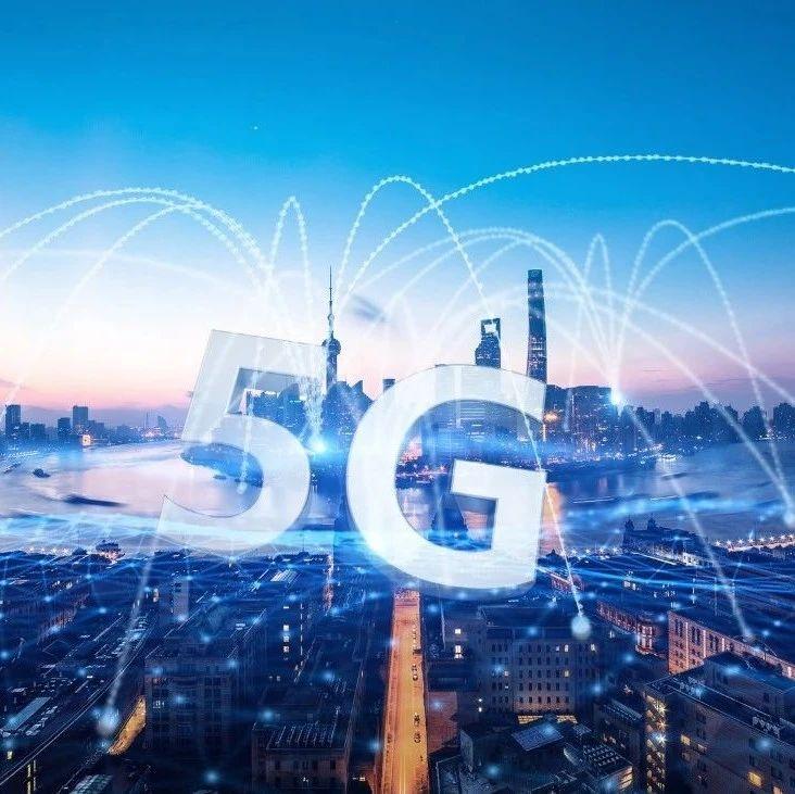 我国5G终端连接数已超过2亿,居世界第一!