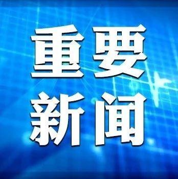 @公考考生,江苏省2021年度考试录用公务员面试考生新冠肺炎疫情防控告知书发布
