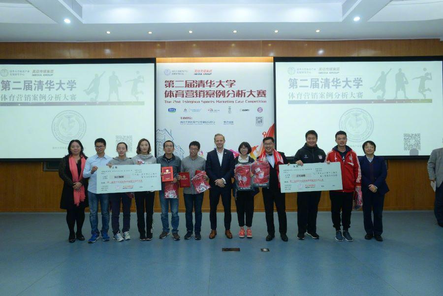 清华体育产业发展研究中心与拜仁达成合作,探索职业俱乐部运营管理方式