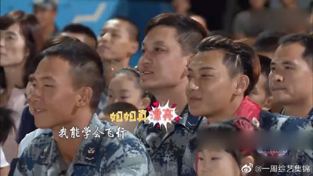 """杨幂、沈梦辰、佟丽娅、张蓝心的""""黑里俏""""组合正式出道"""