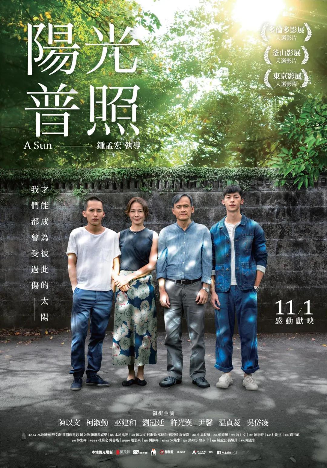 盘点,年度华语电影五佳,华语电视剧十佳。