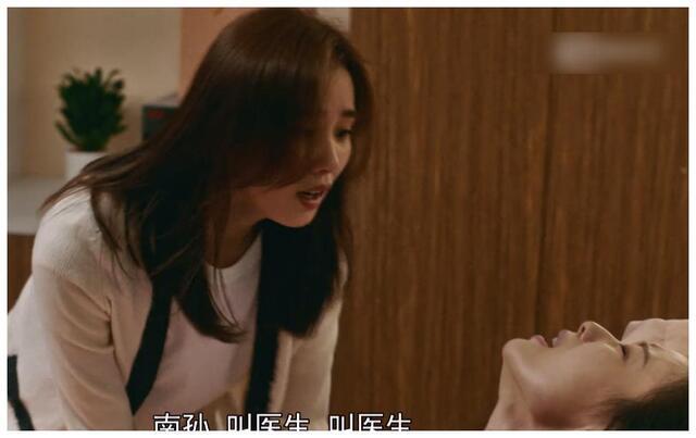 谢宏祖对不起朱锁锁演员董子健私信被骂惨,但他高情商表现太优秀