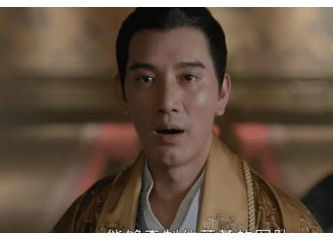 《上阳赋》二皇子发狠太极殿弄权,萧綦隐守鬼雾谷,王儇又成人质