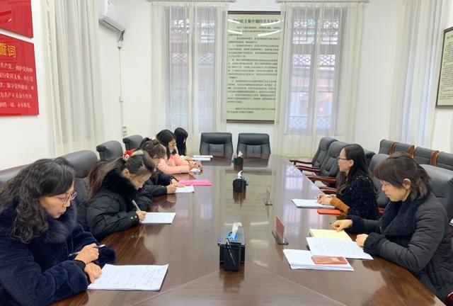 元宝区妇联召开村(社区)妇联组织换届工作推进会
