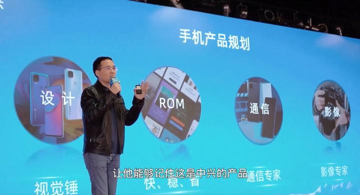 腊八节预热年三十 中兴Axon 30 5G可能春节发布