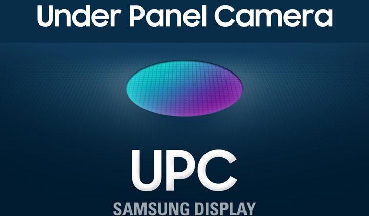 三星注册屏下摄像头技术商标 或在折叠屏机型首发