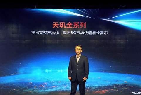 OPPO发祝福、vivo发祝福,联发科天玑1200发布,赢家是卢伟冰