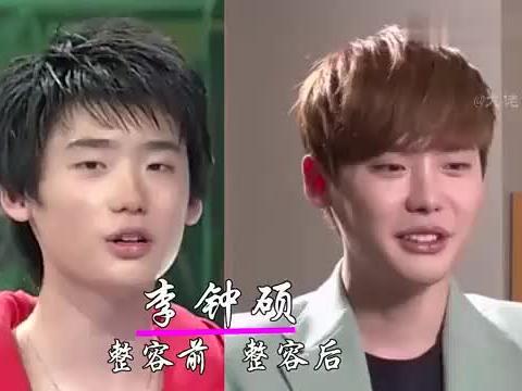 """韩国男星""""变脸""""前后,李钟硕变国民男神,李栋旭人造美男帅掉渣"""