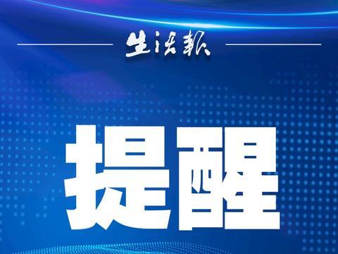 受降雪影响,黑龙江省内多条高速封闭