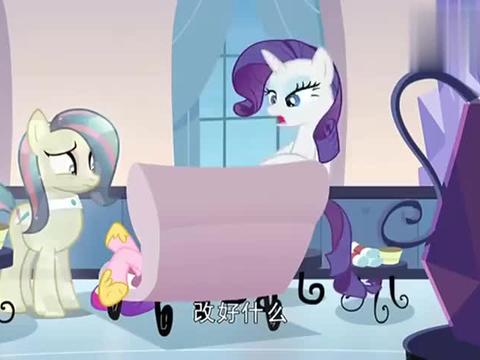 紫悦和朋友们带小马来到水晶城堡,这场面太震撼,太美了