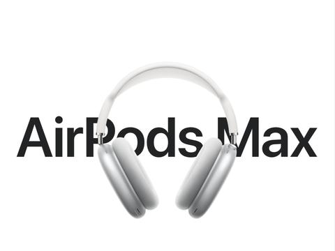 苹果AirPods Max低功率模式出现异常 耗电情况严重