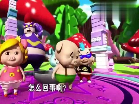 猪猪侠:黑暗恶龙正得意呢,不料圣者炎龙出现,这下老实了!