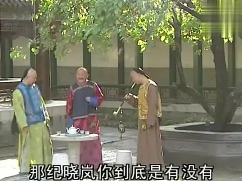 和珅认定纪晓岚没有迷魂烟草,他的演技真好,看一遍根本不够!