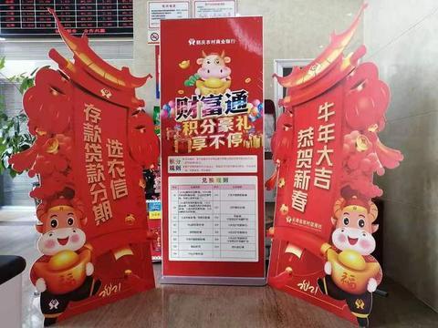 """云南鹤庆农商银行推出旺季营销""""五大行动"""""""