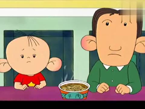 大耳朵图图:让爸爸陪图图,妈妈不让他们来打搅自己!