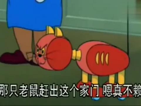 猫和老鼠:杰瑞碰到了劲敌机器猫,实在太难对付了,好厉害