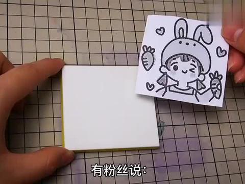 兔子女孩的手工制作,应粉丝要求手工印刷出粉丝头像,可爱吗?