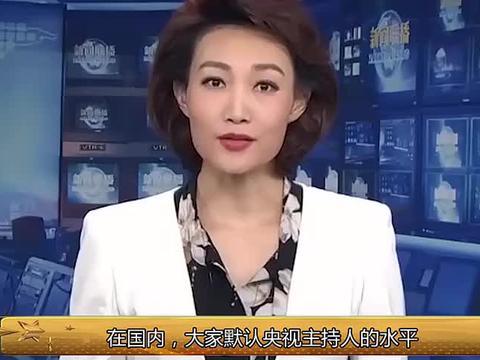 北京卫视一姐春妮:曹云金造谣春妮与郭德纲有染,却遭卓伟打脸!