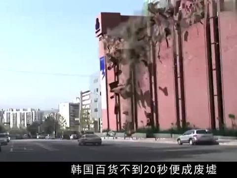 韩国百货大楼瞬间坍塌,502人遇难,真实事件纪录片