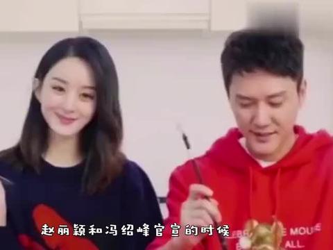 冯绍峰为何非赵丽颖不娶?听听金星对颖宝的评价,这谁能不爱?