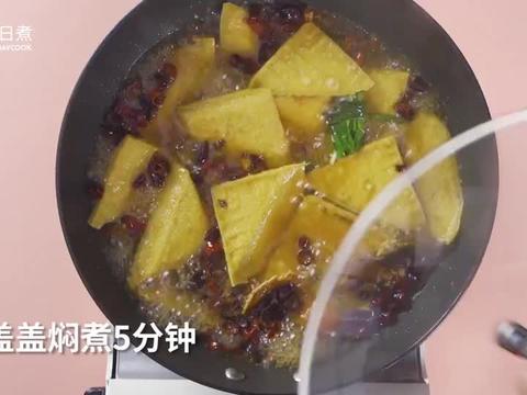 豆腐的千种打开方式之陈皮香干