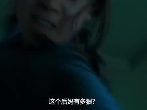 韩国高分虐心电影,后妈残忍迫害仅有7岁的儿子,还让女儿去顶罪