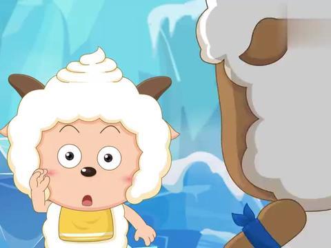 喜羊羊与灰太狼:村长不见了,山洞里只有回音,懒羊羊发现卷轴