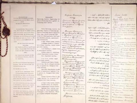 《布列斯特合约》到底约定了些什么,为何了解内情的人都说很苛刻