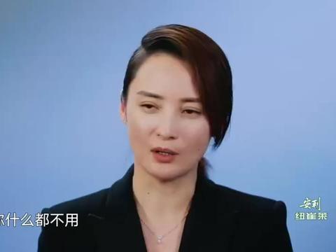 陈建斌怀念妻子怀胎十月,蒋勤勤曝邓婕录《幸福2》超紧张!