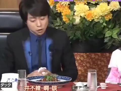 日本综艺:你只知道北京烤鸭,但你知道用18种香料做的四川烤鸭吗