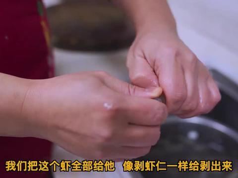 """超小厨带儿子逛市场,180买3斤鲜虾做""""金丝虾球""""外酥里嫩,真香"""