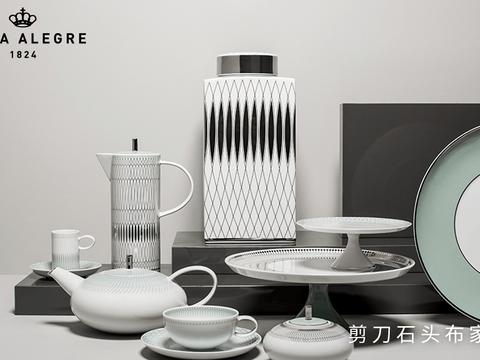 VISTA ALEGRE陶瓷餐具,提升暖冬格调