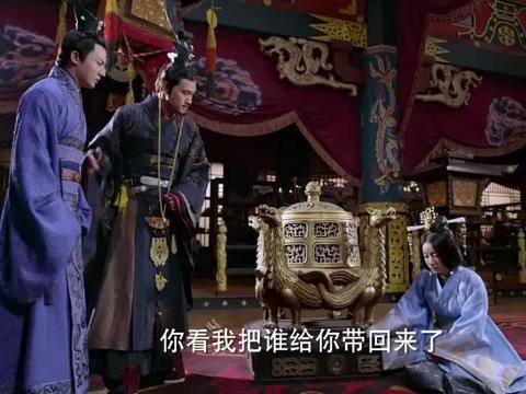 秀丽江山:丽华最小的皇子夭折,刘强还不知和母后过姗彤有关系!