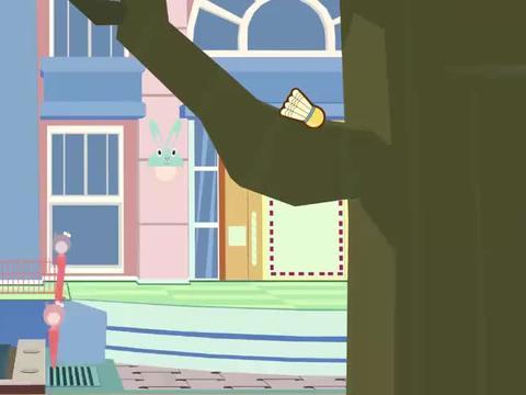 外星人阿果:羽毛球掉树上,阿果长得太矮了,根本够不到啊