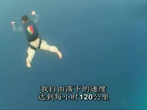 贝爷经典跳伞入海镜头!摄像师也是王者,网友:真担心海里的鱼