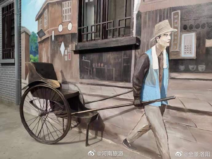 吃喝玩乐游河南 洛阳的老城贴廓巷,是一个红色主题街区……