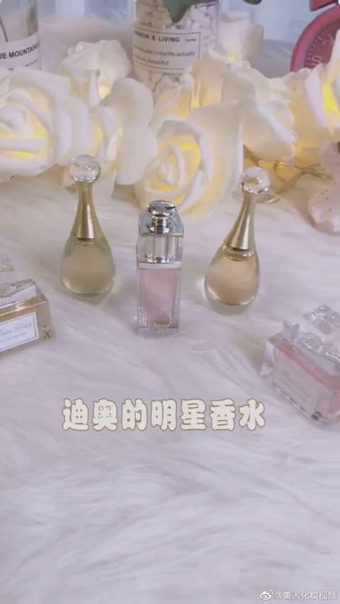 女孩子一定要拥有一个贵的香水! 看过了好的,才不会轻易被骗!