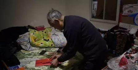 探访:出借人心声,P2P连70岁老人的退休金套走了