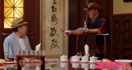 《乡村爱情13》预告,象牙山刮起了直播风,新刘能沦为背景墙?