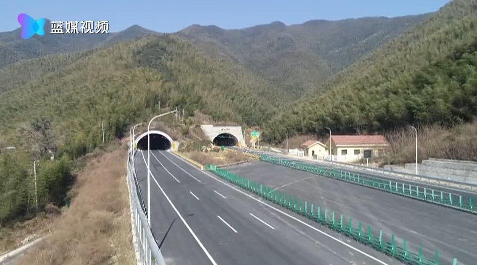 杭长宜高速全线通车