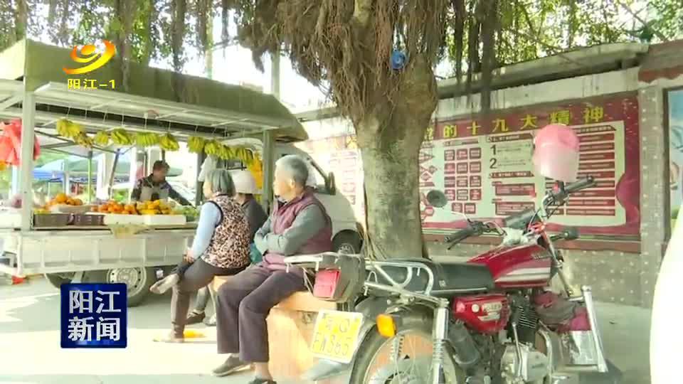 """那西村:守住农村疫情防控""""最后一公里"""""""
