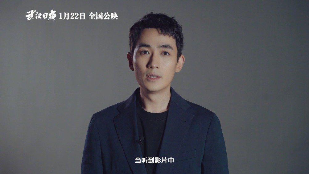 纪录电影《武汉日夜》发布朱一龙推荐特辑……